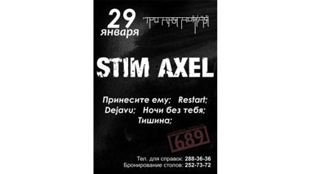 Stim_axel_thumb_main