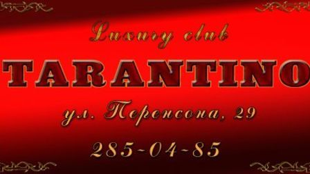 Otkrytie_luxury_club_tarantino_thumb_main