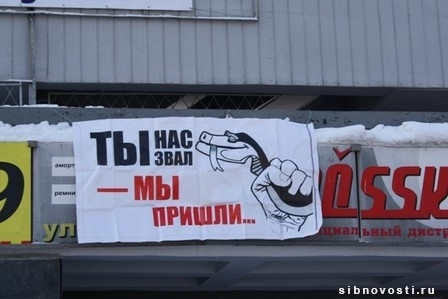 Miting_i_shestvie_v_irkutske_thumb_main